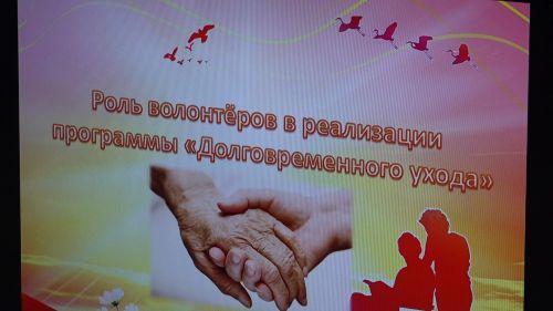 00187MTSsnapshot0000435